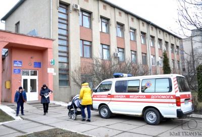 Чернівецька облрада повернула дитячій лікарні приміщення, що було в оренді