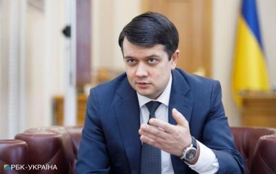 Разумков прокоментував скандал з нардепом Тищенком