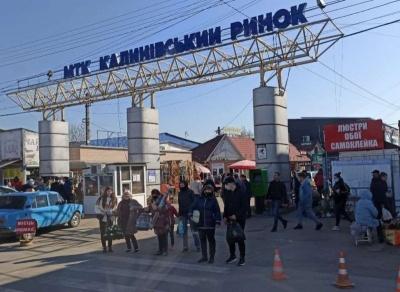 На Калинівському ринку зробили важливу заяву щодо роботи базару у «жовтій» зоні