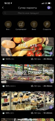 Магазин у смартфоні: онлайн-сервіси «АТБ» зроблять процес купівлі простим, безпечним і  зручним*