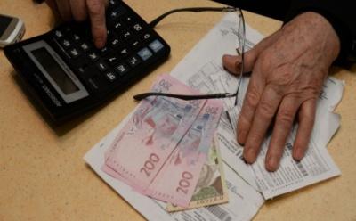 У НБУ спрогнозували, якими будуть ціни на комуналку протягом року