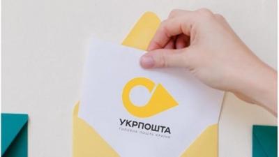 Травневі і Великдень:  Укрпошта і Нова пошта оприлюднили графіки роботи на свята