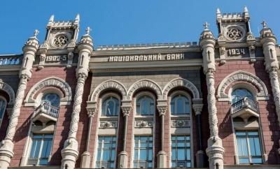 НБУ вперше назвав критично важливі для України банки