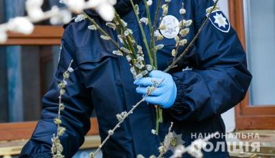 На Буковині поліція чергуватиме біля церков на Вербну неділю
