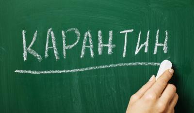 Кабмін опублікував постанову про продовження адаптивного карантину до 30 червня