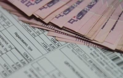 Українцям піднімуть тарифи на електрику на 50%, а на опалення – на 20% – експерт
