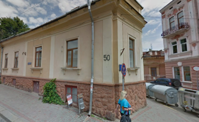 Відділ охорони культурної спадщини Чернівців шукає нове приміщення