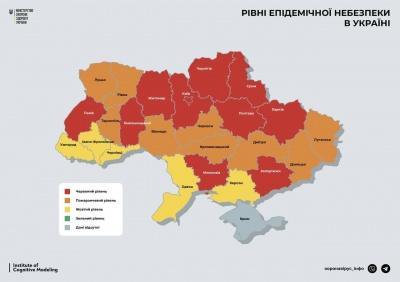 Ще одна «червона» область в Україні стала «жовтою»