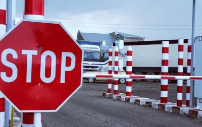 В Україні планують повернути кримінальну відповідальність за контрабанду