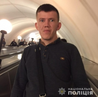 Не повернувся додому: у Чернівцях розшукують 26-річного чоловіка