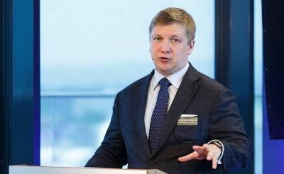 Замість прибутків – значні збитки: Коболєва звільнили з посади голови правління «Нафтогазу»