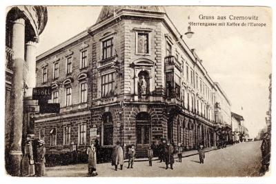 Невідома Буковина: вулиця, де дізнавались останні новини і світські плітки