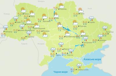 Погода на Буковині 1 травня