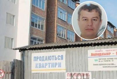 Хто такий Володимир Токарюк з Буковини, якого суд заочно ув'язнив через шахрайство