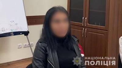 У Києві розбійники напали на блогерку і змусили віддати біткоїни на 38,8 млн грн