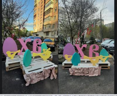 Мешканці мікрорайону в Чернівцях виготовили великодню фотозону – фото