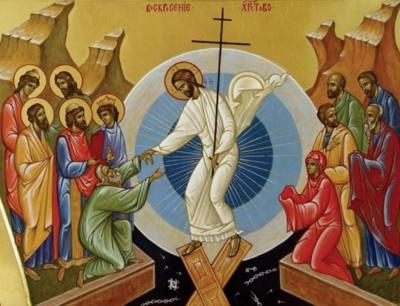 Великоднє послання єпископа Чернівецького УГКЦ владики Йосафата