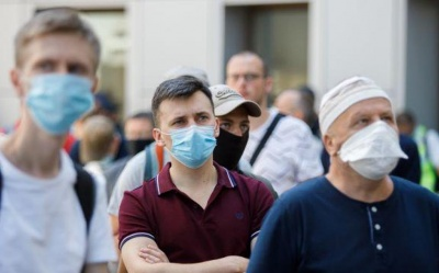 В Україні оновили карту карантинних обмежень: в яку зону потрапила Чернівецька область