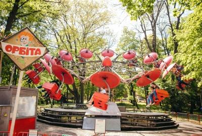 Парк у Чернівцях набирає на роботу операторів атракціонів: яка зарплатня