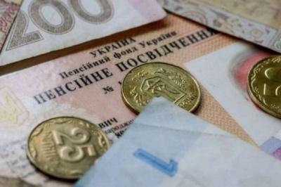 """Пенсійна реформа від """"Слуг народу"""": що чекати українцям від введення пенсійних накопичень"""