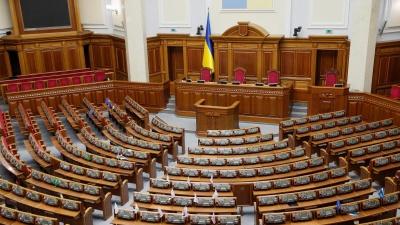 Великі штрафи і позбавлення волі: в Україні хочуть посилити відповідальність за антисемітизм