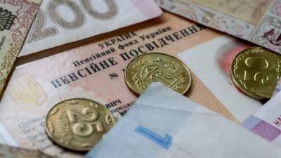 Хто на Буковині отримує пенсію 180 тис грн: назвали кількість «щасливчиків»