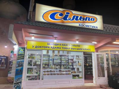 АТБ, Сільпо та Епіцентр у Єгипті: бізнесмени вигадали спосіб привернути увагу покупців з України
