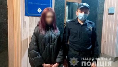 Проводила час із друзями і не думала, що будуть шукати: на Буковині поліцейські розшукали 17-річну дівчину