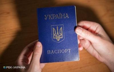 В Україні хочуть скасувати штамп у паспорті про місце проживання та довідку про прописку