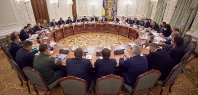 Кому загрожує новий санкційний удар РНБО: у списку може опинитись і компанія з Чернівців