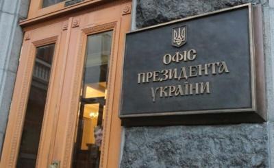 Бізнесмен з Чернівців, якого Зеленський позбавив громадянства, подав до суду на президента