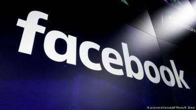 Facebook видалив 105 акаунтів, пов'язаних зі «Слугою народу»