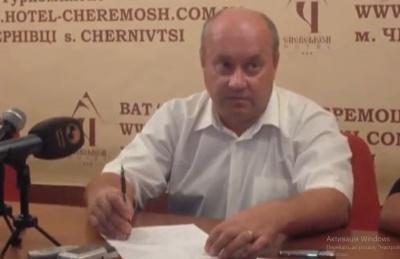 На Буковині пішов з життя колишній голова РДА