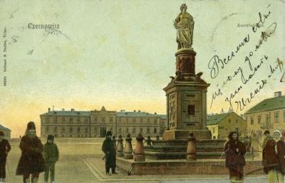 Невідома Буковина: площа, котра пам`ятає Юрія Федьковича