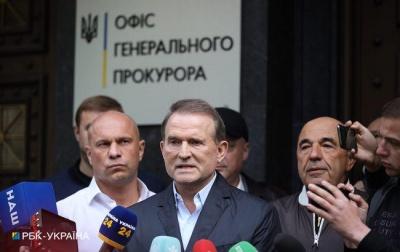 Медведчук прибув до Офісу генпрокурора