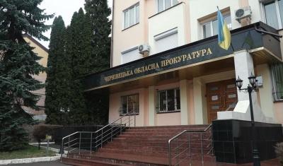 Кооператив незаконно привласнив ділянку у Чернівцях вартістю понад 2,5 мільйони