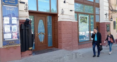 У Чернівцях прокуратура перевірить, чи передали в оренду «Українську книгу» без порушень