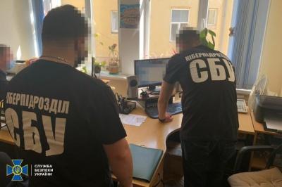 СБУ заблокувала незаконний витік інформації в Чернівецькій міськраді