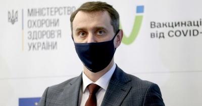 Ляшко розповів, коли в Україні чекати на нову хвилю COVID-19