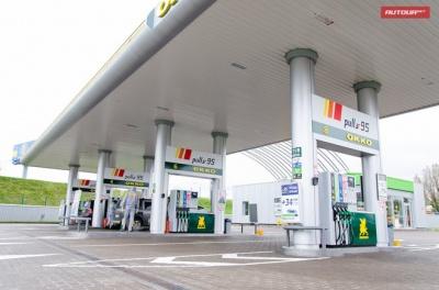 Відома мережа АЗС через постанову уряду призупиняє продаж двох видів пального