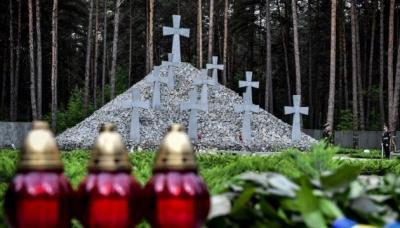 """""""Зруйнували тисячі доль"""": Зеленський вшанував пам'ять жертв репресій"""