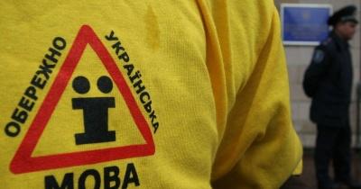 Мовний скандал: викладач коледжу назвав українську мову «псячою»