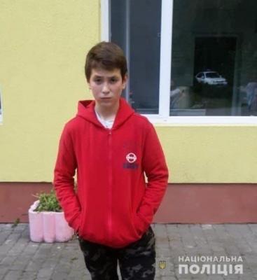 Поліція розшукує 13-річного вихованця дитбудинку на Буковині