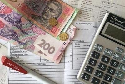 Через депозити можуть позбавити субсидій: у Кабміні планують внести зміни