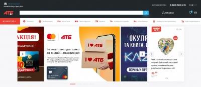 «АТБ» онлайн: як перший продуктовий інтернет-магазин повного циклу змінив за рік українську торгівлю *