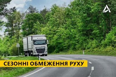 Важким фурам заборонять їздити дорогами держзначення у спеку