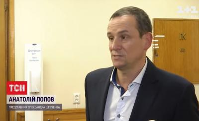 Адвокат Продана представляє в суді інтереси кандидата в нардепи, який ремонтує Хотинську в Чернівцях