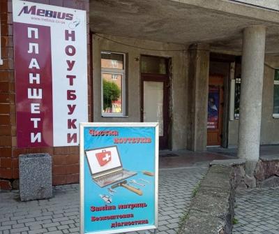 Потрібен ремонт комп'ютера чи ноутбука? Хочете новий телефон? У сервісному центрі «Mebius» у Чернівцях вам допоможуть!*