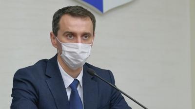 В Україні можуть послабити карантинні обмеження на літо – Ляшко