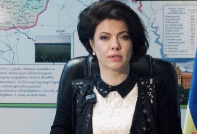 ЗМІ повідомили про звільнення головної прокурорки Буковини, у Венедіктової це не підтверджують